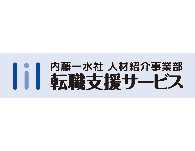 営繕<正社員>(ID:145254) 電験転職ナビ